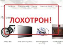 Отзывы о Gigapleer.ru — интернет магазин цифровой техники