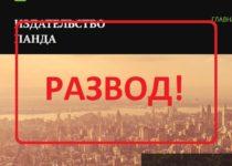 Издательство Панда — отзывы наборщиков. Наборщик текстов на дому