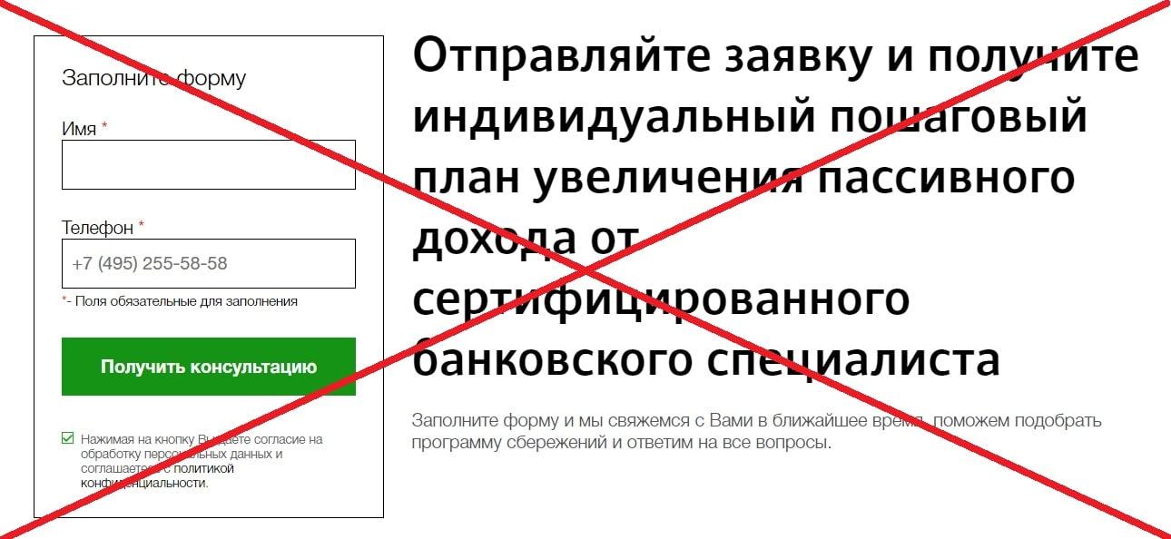 fr.com.ru отзывы