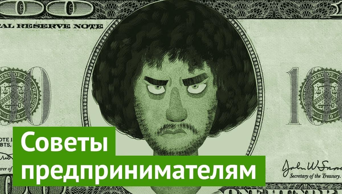 Куда инвестировать 300000 рублей? В собственный бизнес