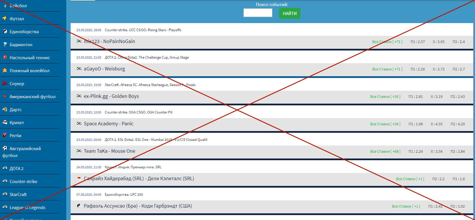 Marafon0nline.ru.com обман