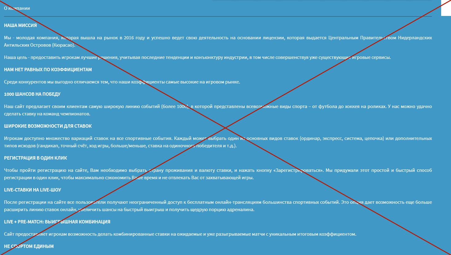 https://marafon0nline.ru.com отзывы
