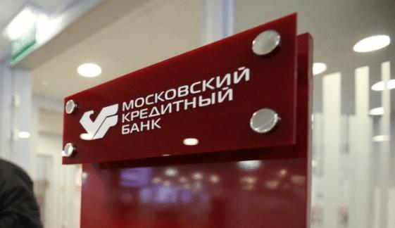 МКБ: ставки по вкладкам