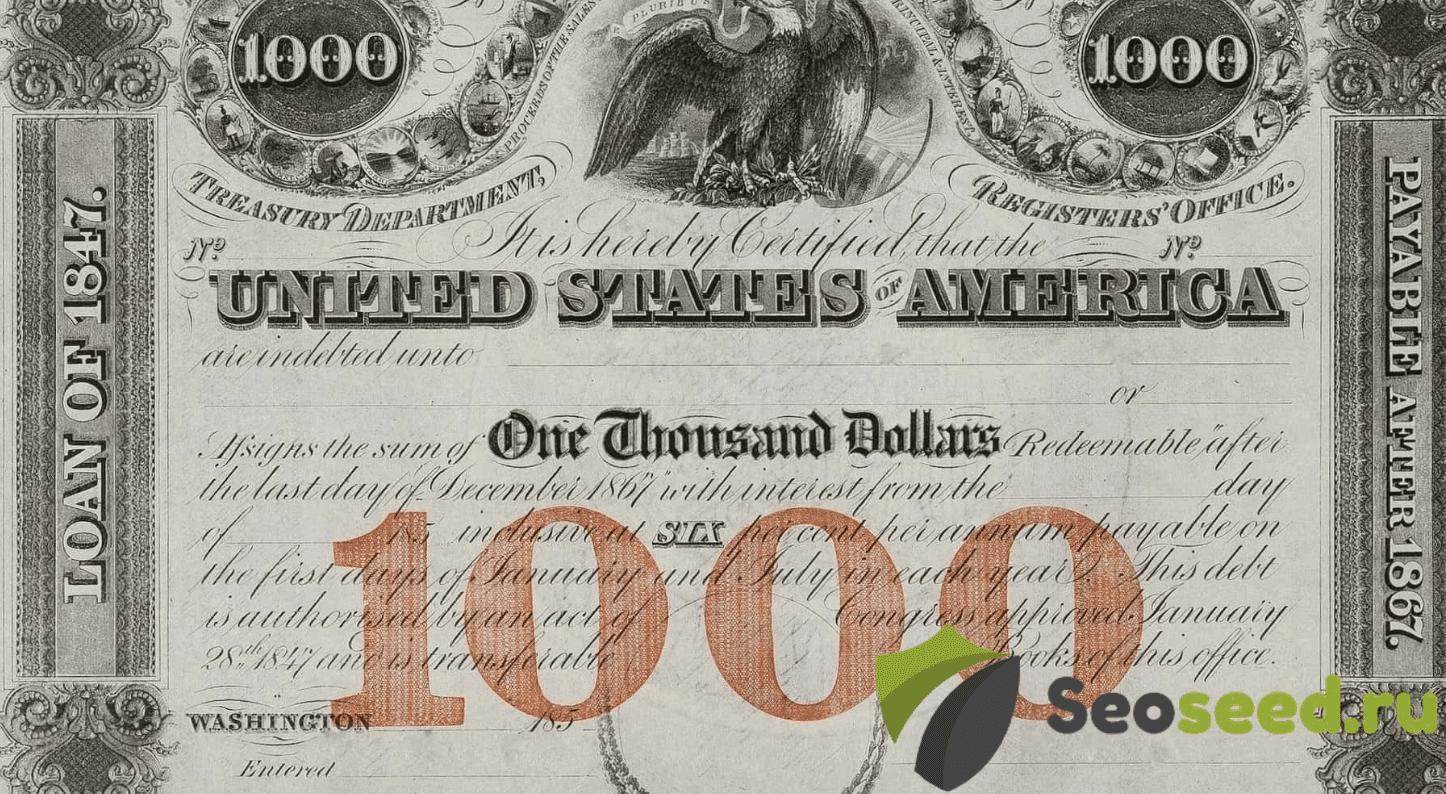 Лучшие облигации для инвестирования. 2020 год – варианты и налоги