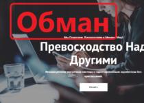 Perelive — матричная система для заработка. Отзывы о perelive.ru