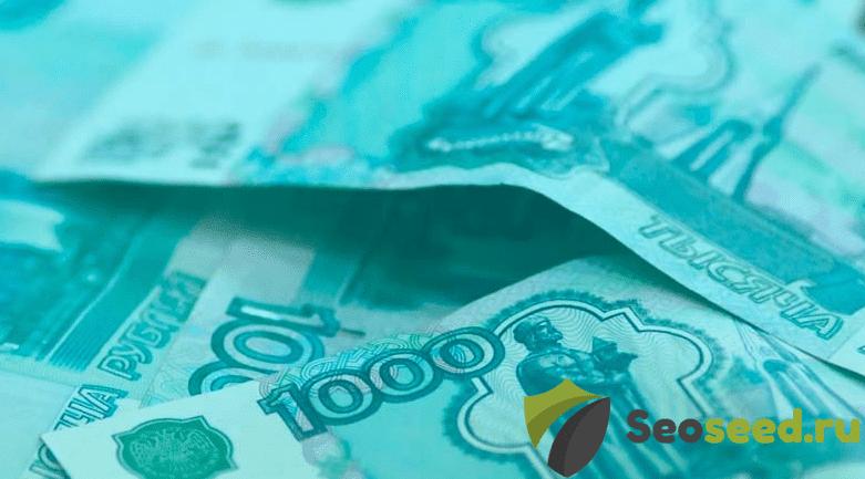 Куда вложить 1000 рублей и получить прибыль. Лучшее идеи