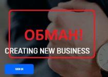 CNB Trade (cnb-trade.com) — мошенничество? Отзывы пострадавших