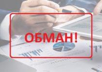Equity Flow (equityflow.net) — честный брокер? Отзывы