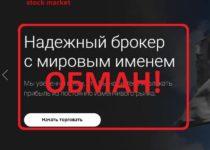FXBlind (fxblind.com) — отзывы о компании. Честный брокер?