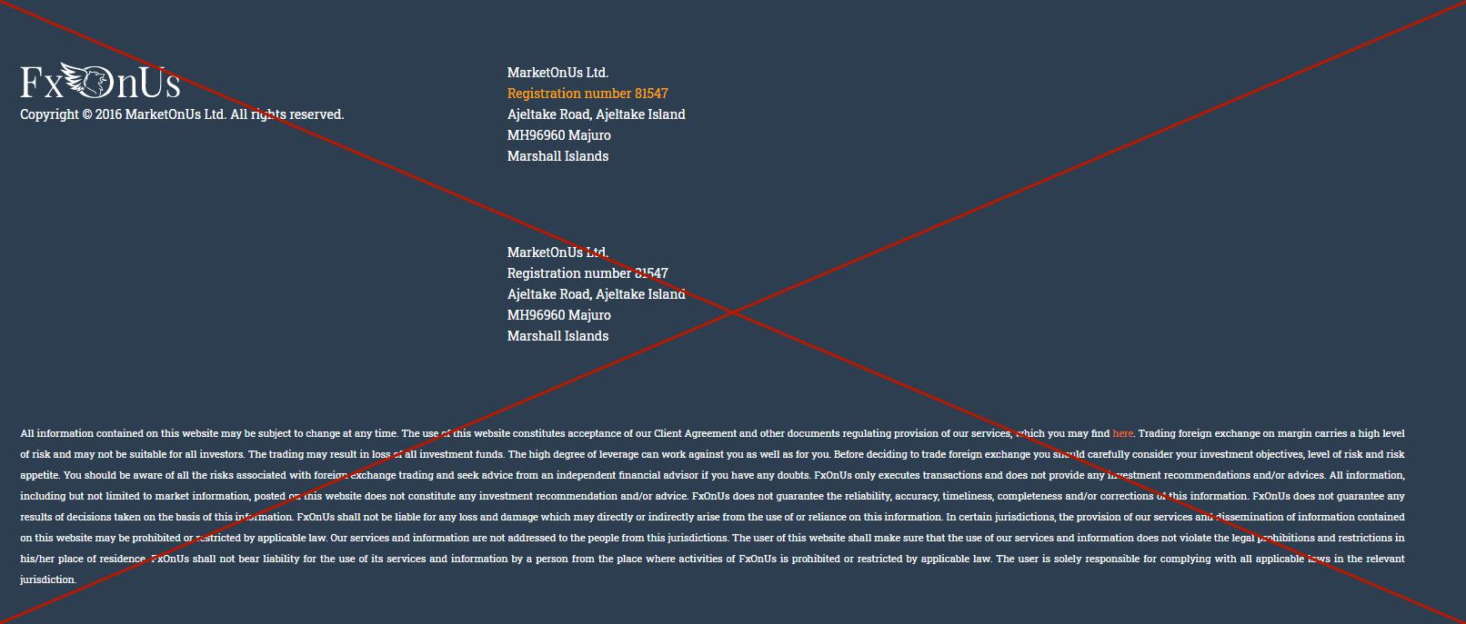 FxOnUs – обзор брокера