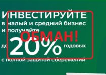 Компания Оптима (optima-b2b.ru) — отзывы. Инвестиции в бизнес