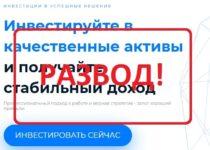 Mirax Capital (miraxcapital.com) — отзывы о хайпе. Развод?