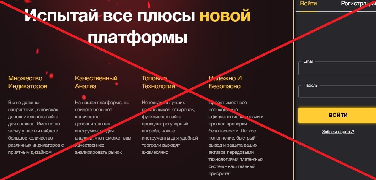 BinTradeClub - реальные отзывы о брокере bintradeclub.ru