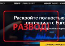 Платформа Eurocom Trade — реальные отзывы. Существует ли брокер eurocomtrade.fm?