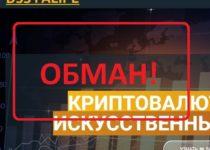 Робот DSS Falipe (falipe.ru) — реальные отзывы. Искусственный интеллект