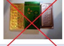 Липотрим (Lipotrim) — отзывы о капсулах для похудения
