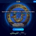 Отзывы о КриптоЮнит (CryptoUnit) - криптовалюта, Андрей Ховратов