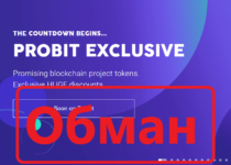 Probit — обзор биржи. Отзывы о probit.com