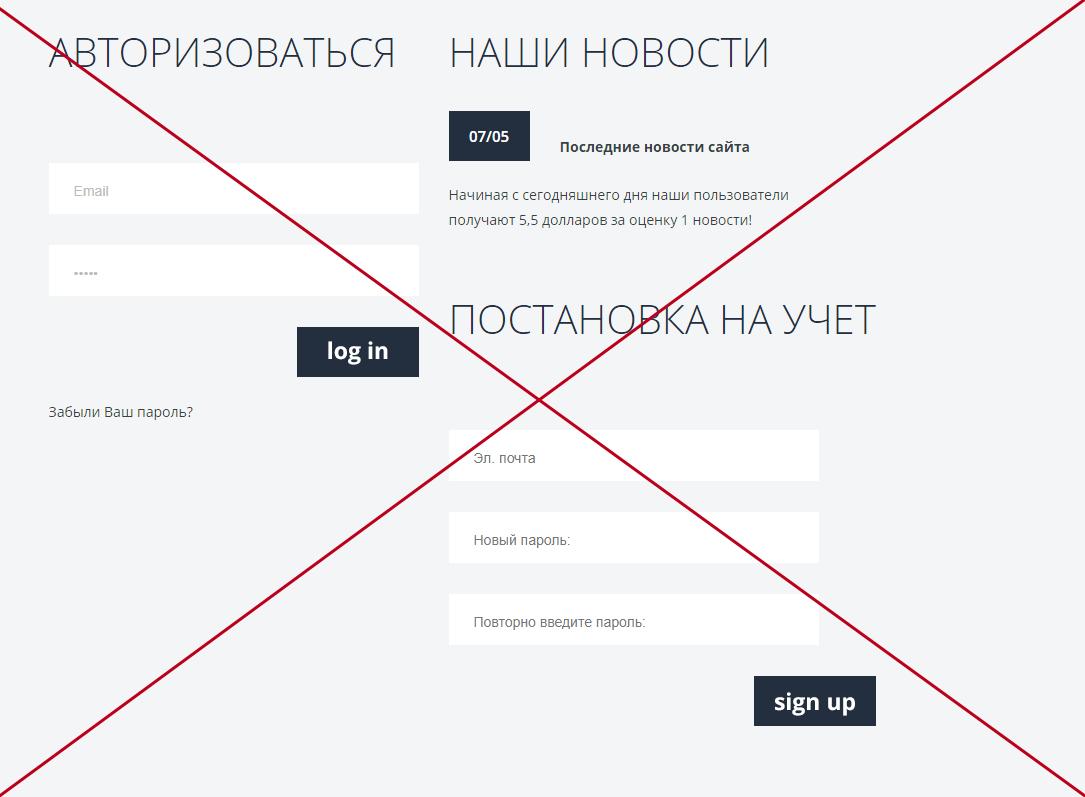 Readvesti.com - что за сайт? Реальные отзывы