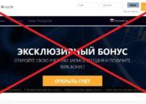 Binariun (binariun.net) — отзывы и проверка. Бинарный брокер или обман?