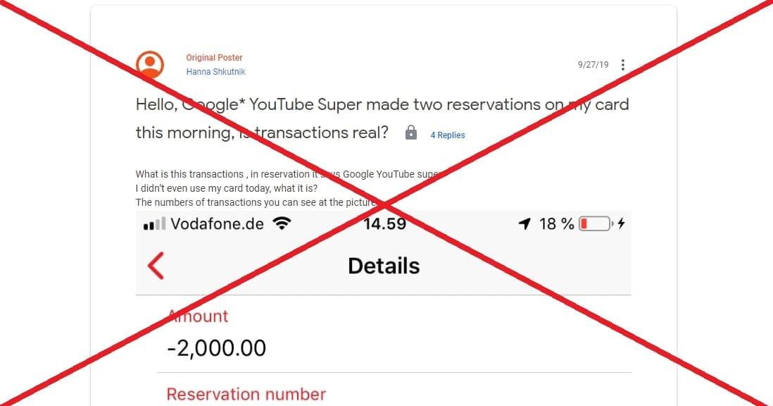 GOOGLE YouTube Super - списание средств. Будьте осторожны!