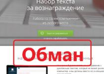 Homeoperator — отзывы сотрудников, обзор проекта