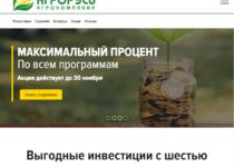 КПК АгроРусь (kpkagro.ru) — отзывы клиентов