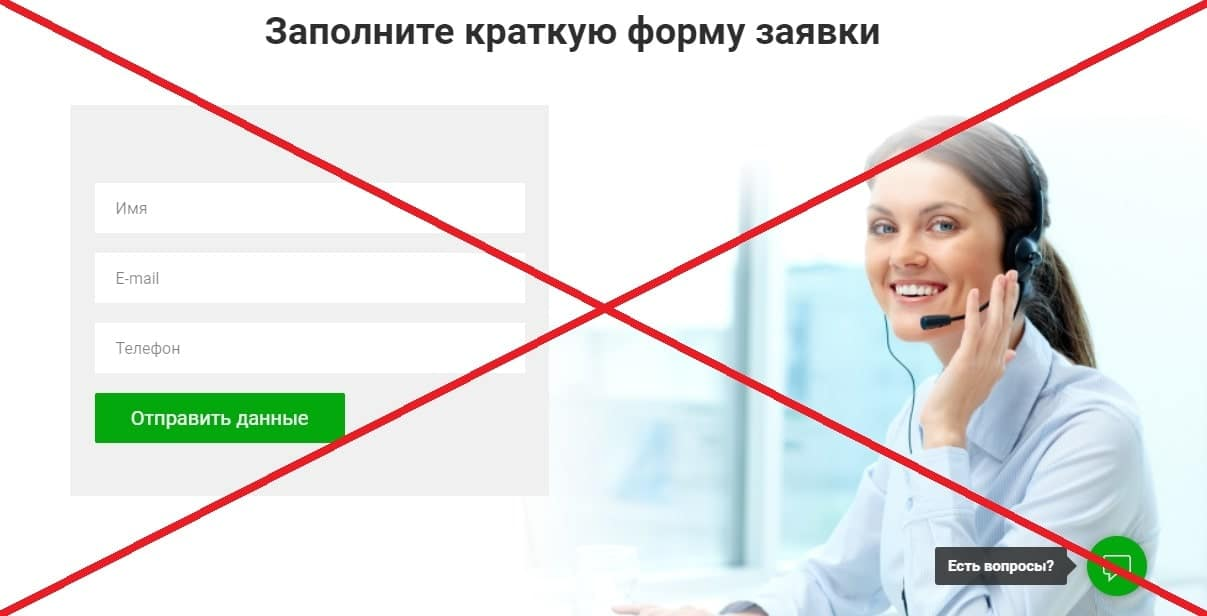 КПК Добрый сосед (gnfinance.ru) - реальные отзывы и обзор