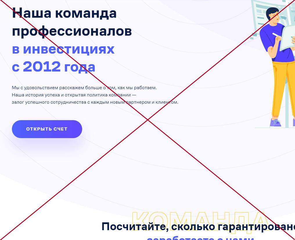 LTD7 (ltd7.io) - отзывы. Платит или нет?