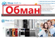 Shop-4all.ru — отзывы о магазине