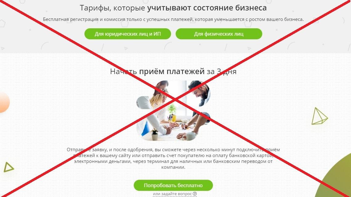 Систем Банк24 (sistembank24.com) - отзывы. Сообщение о выигрыше