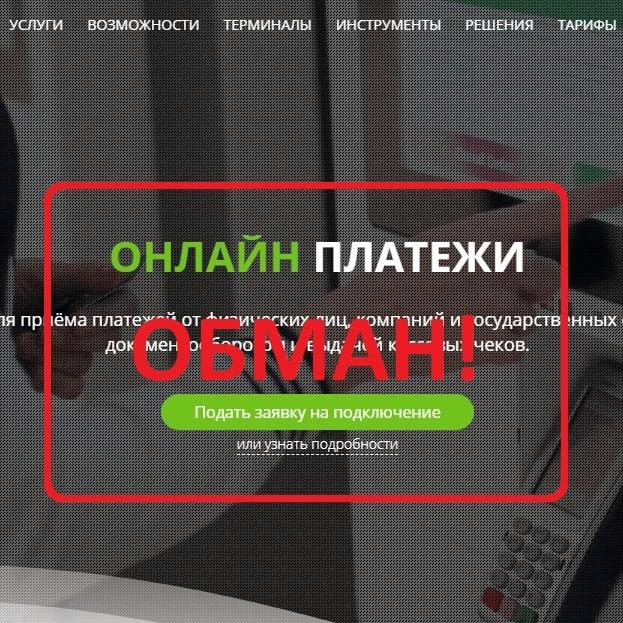 Систем Банк24 (sistembank24.com) — отзывы. Сообщение о выигрыше
