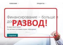 Ваш Финансовый Партнер (yourfinpartner.ru) — отзывы и обзор компании
