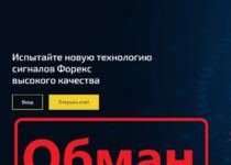 ApexCrypt (apexcrypt.com) — отзывы. Честный брокер?
