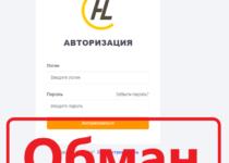 HELIOS (myhelioshlc.biz) — отзывы и проверка проекта