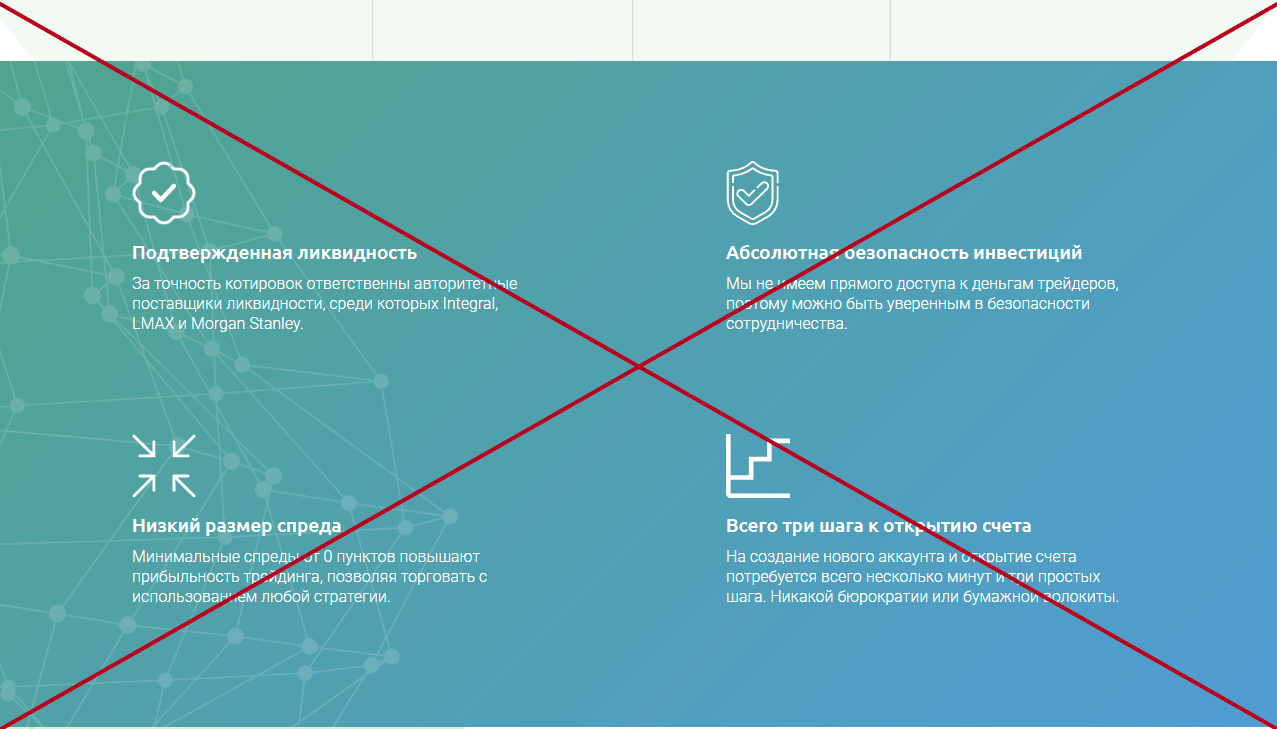 Платформа Liquid AF - отзывы и проверка liquidaf.com