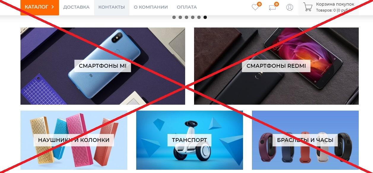 Mi-russia.com - отзывы о магазине