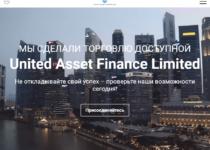 United Asset Finance Limited — отзывы и проверка брокера united-asset-finance.com