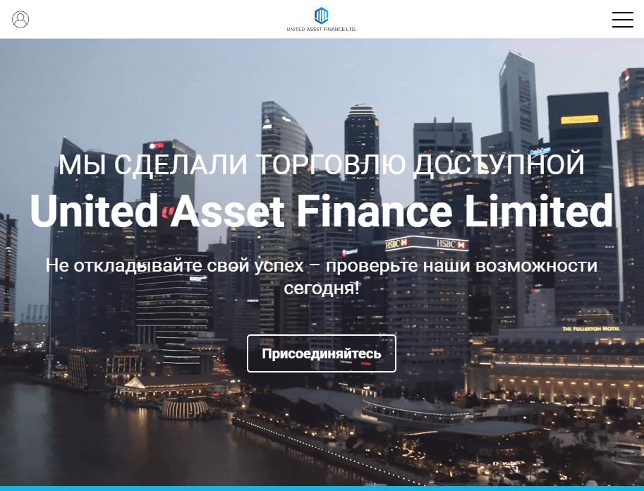 United Asset Finance Limited - отзывы и проверка брокера