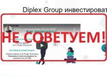 Diplex Group (DiplexCoin) — отзывы и обзор. Развод?