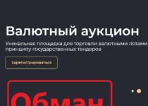 Etherra Club — отзывы и маркетинг. Обзор клуба
