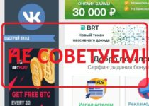 OkSerf (universal-sait.ru) — отзывы и проверка сервиса по заработку