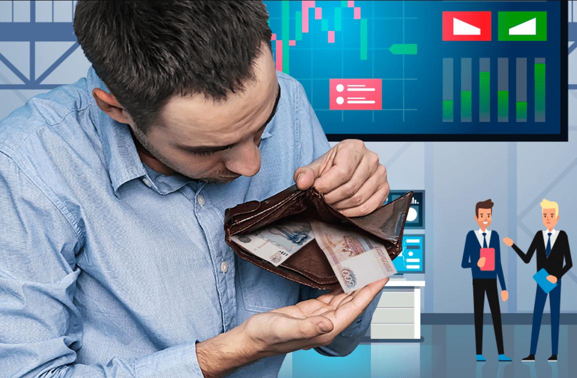 Поиск работы через интернет: как обезопасить себя от мошенников?