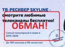 Японский ресивер Skyline — отзывы владельцев. Развод или нет?