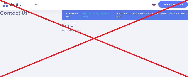 AdBit (adbit.pro) - отзывы и обзор. Платит или нет?