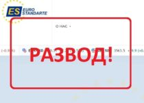 EuroStandarte (eurostandarte.com) — отзывы и обзор. Честный брокер?
