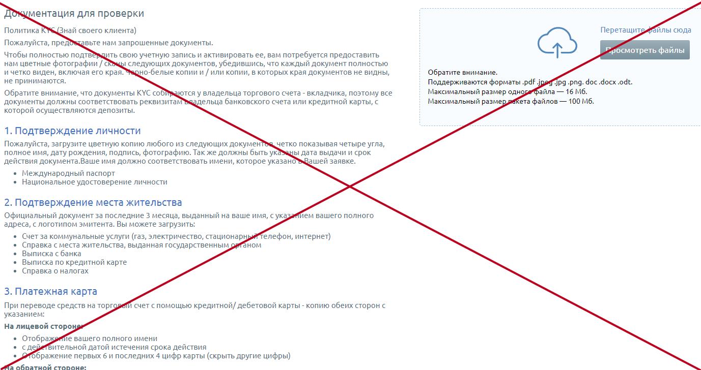 Заработок Gram (Telegram TON LTD) - отзывы и обзор Free Ton