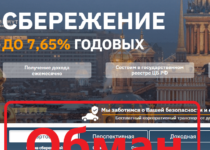 КПК Сберъкнижка — отзывы и обзор sberkn.ru
