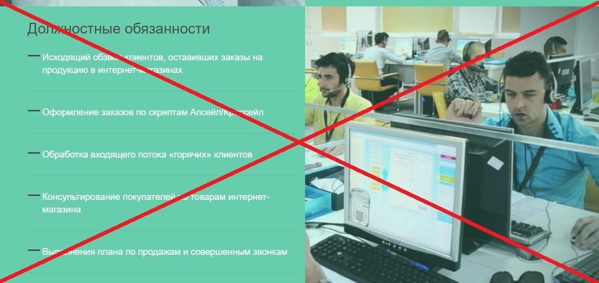Smart Sales (smsales.ru) - отзывы о компании. Работа, вакансии удаленно