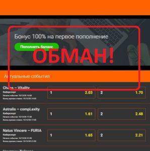 Букмекерская контора 888-bet.org - отзывы и проверка